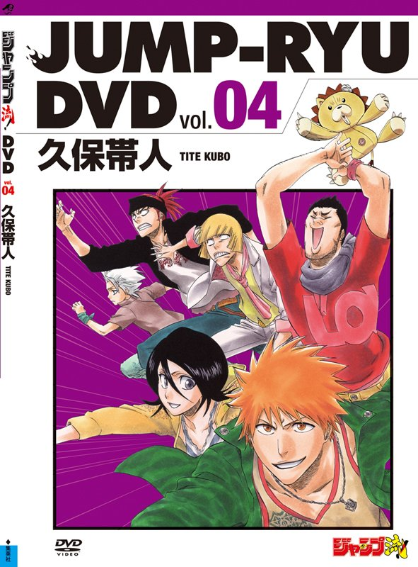 Jump-Ryu-Tite-Kubo-Bleach-1-animees