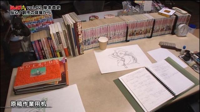 Masashi-Kishimoto-No-Disaster-1-animees