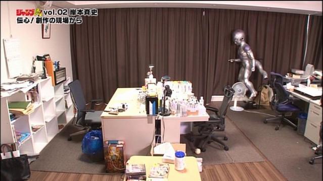 Masashi-Kishimoto-No-Disaster-2-animees