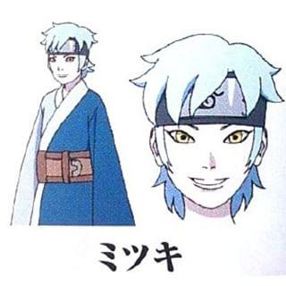 Mitsuki-Boruto-2-animees