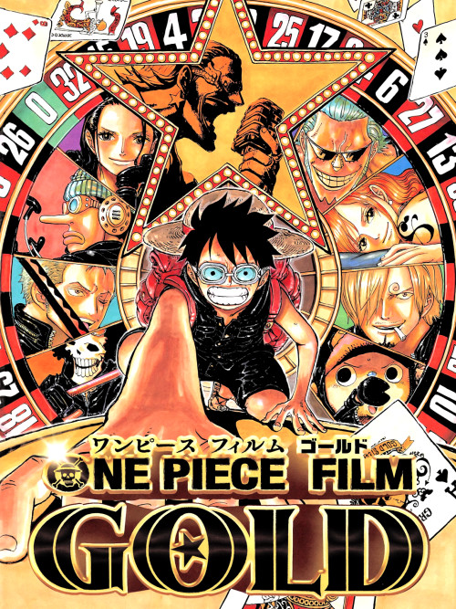 One-Piece-Film-Gold-Eiichiro-Oda-1-animees
