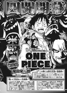 One-Piece-manga-4-emperors-1-animees