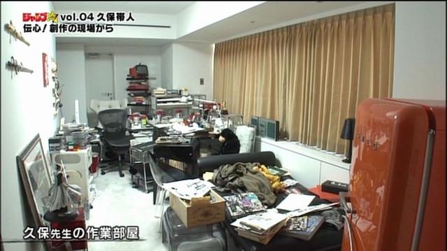 Tite-Kubo-Disaster-Bleach-1-animees