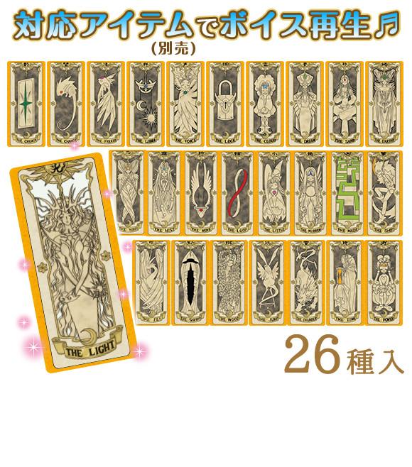 Cardcaptor-Sakura-new-1-animees