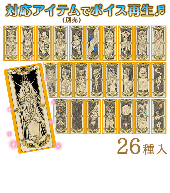 Cardcaptor-Sakura-new-2-animees