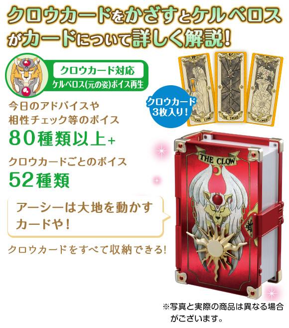 Cardcaptor-Sakura-new-4-animees