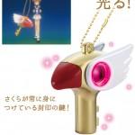 Cardcaptor-Sakura-new-6-animees-150x150