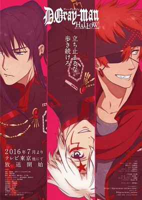 DGray-man-poster-1-animees