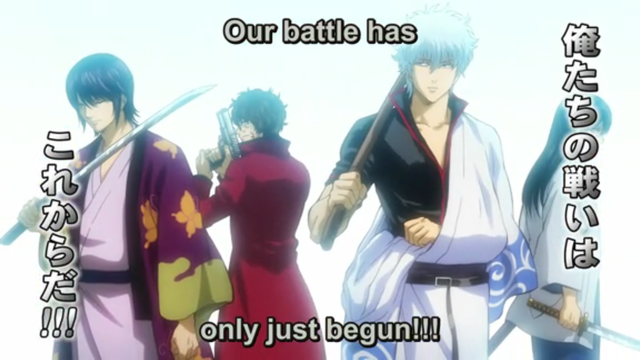 gintama2.animemx