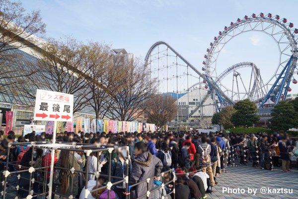 Love-Live-fila-5000-2-animees