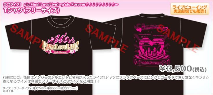 Love-Live-fila-5000-7-animees