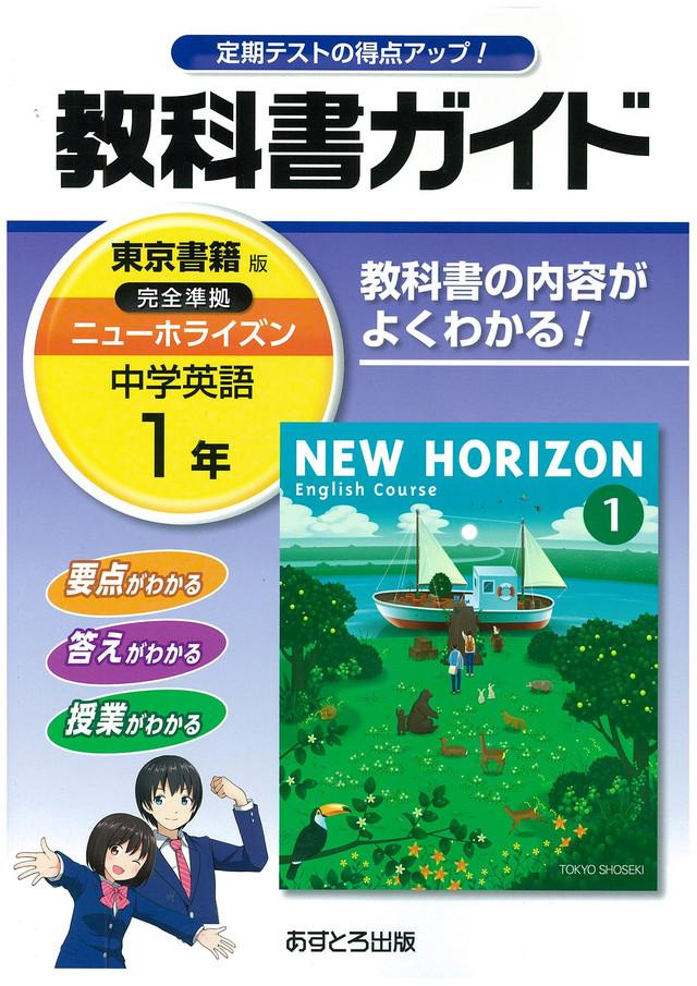 New-Horizon-Ellen-Baker-1-animees