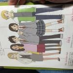 New-Horizon-Ellen-Baker-11-animees-150x150