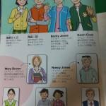 New-Horizon-Ellen-Baker-12-animees-150x150