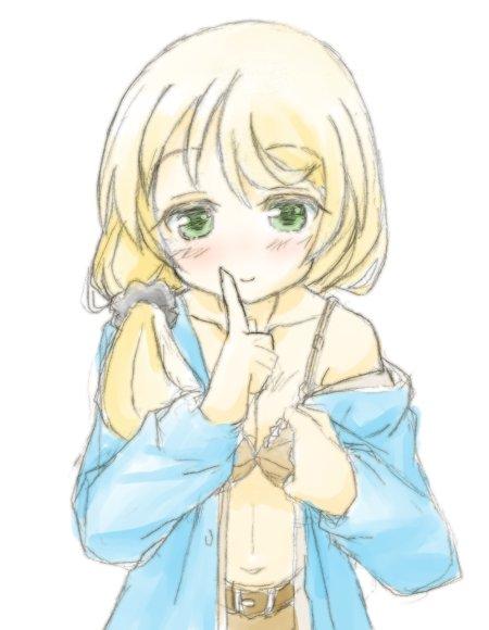 New-Horizon-Ellen-Baker-14-animees
