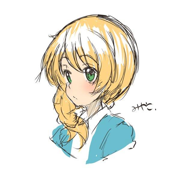 New-Horizon-Ellen-Baker-15-animees (1)