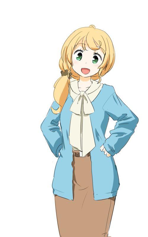 New-Horizon-Ellen-Baker-16-animees