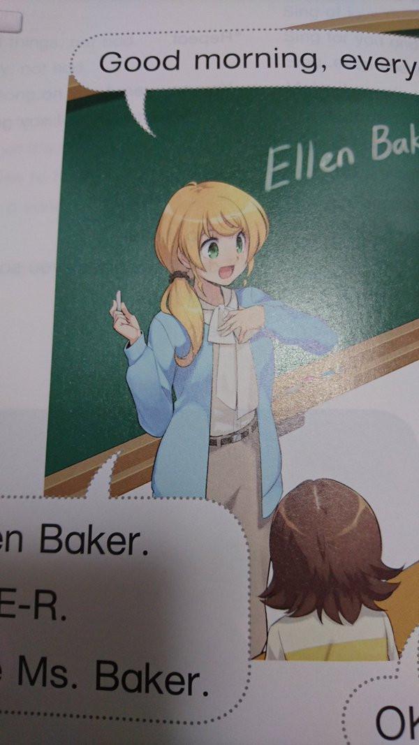New-Horizon-Ellen-Baker-3-animees