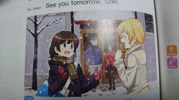 New-Horizon-Ellen-Baker-9-animees