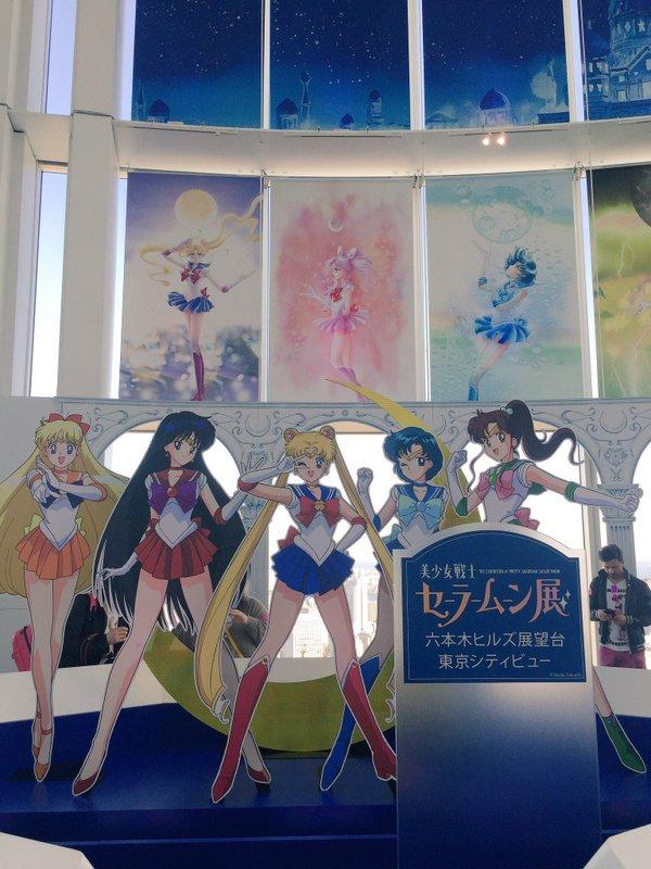 Sailor-Moon-Exhibit-10-animees