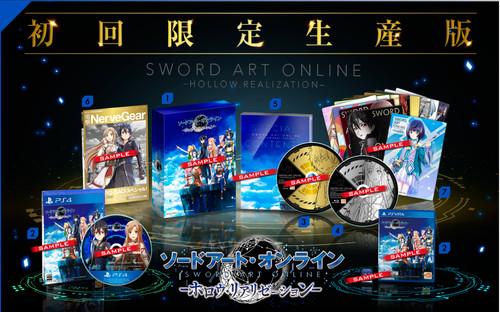 Sword-Art-Online-Hollow-Realization-1-animees