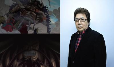 One-Piece-Kaido-2-animees