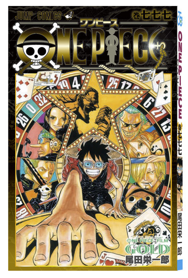 One-Piece-Volume-777-animees