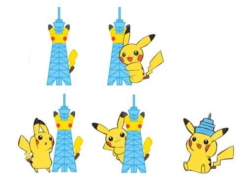 Pokemon-Center-Skytree-3-animees