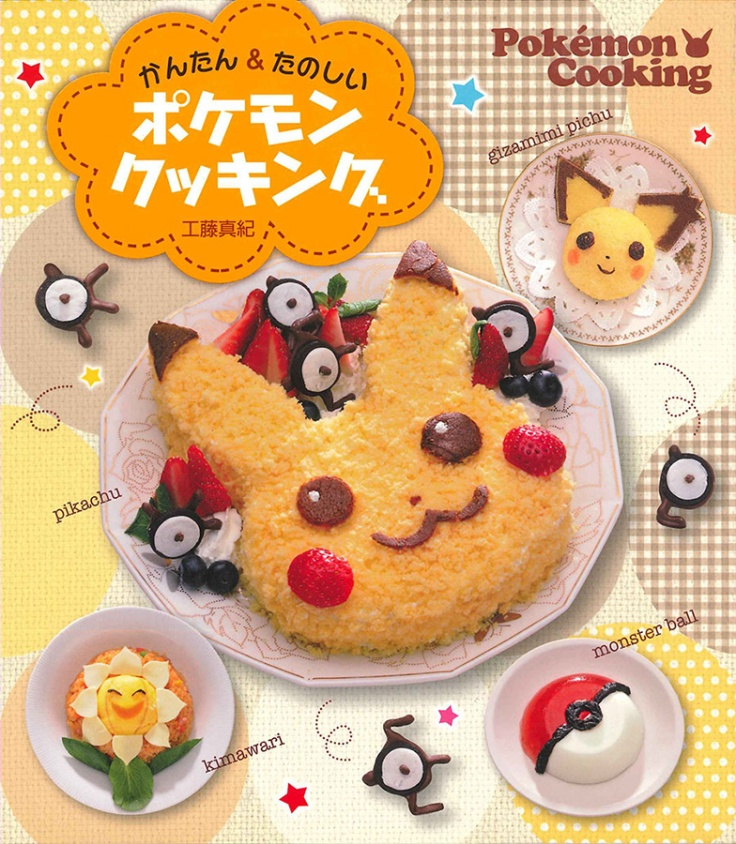 Pokemon-Cookbook