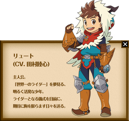 Monster-Hunter-Stories-cast-1-animees
