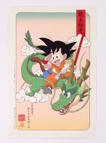Dragon-Ball-Ukiyo-e-woodblock-1-animees